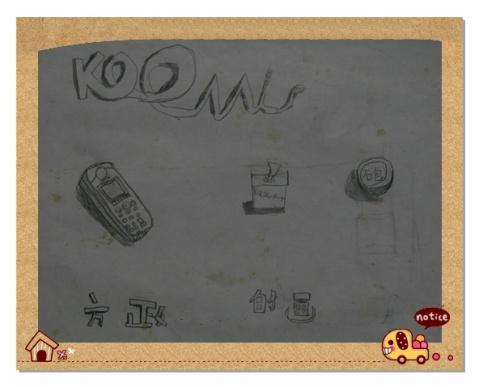 引导(3):石膏人頭像前的折服 - 蓝桑 - 画中话