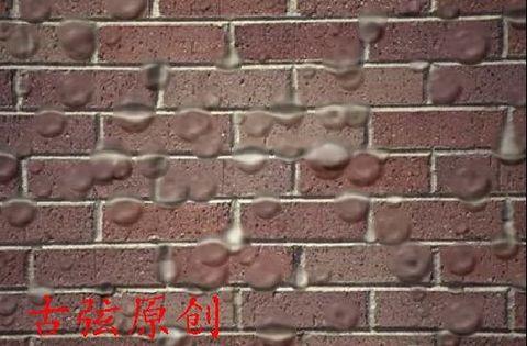 纪念一面墙 - ntqcd - 非诗人(凝视太阳的男人)古弦作品