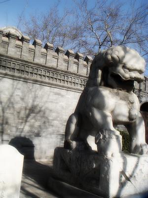 北京之行 - 墨深株子 - 墨深株子