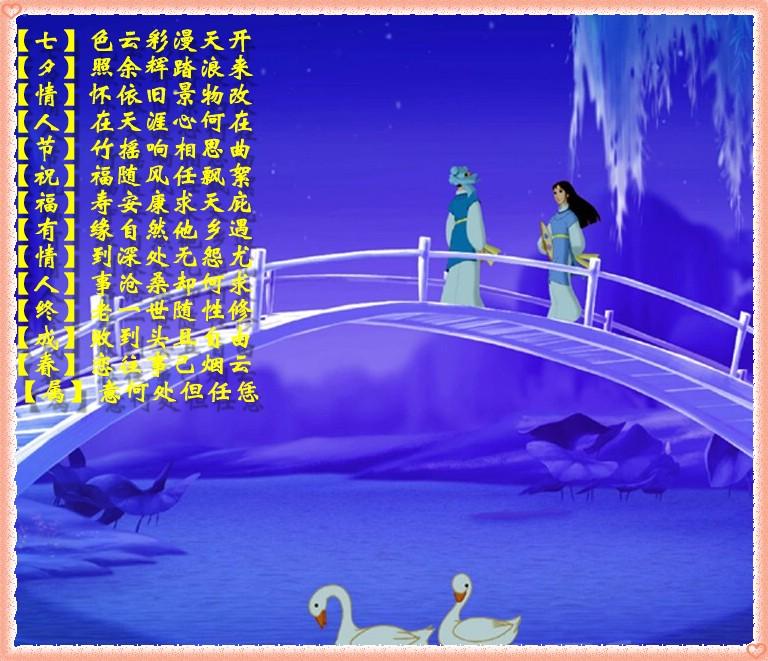 [原]江城子 七夕 - 疏梅若雪 - 疏梅若雪的博客