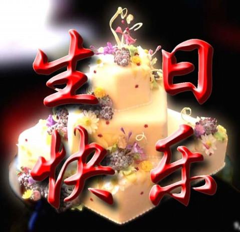 【真心】(家园杯)  祝海洋冰心生日快乐 - 海洋冰心 - 栀子花的容颜-海洋冰心