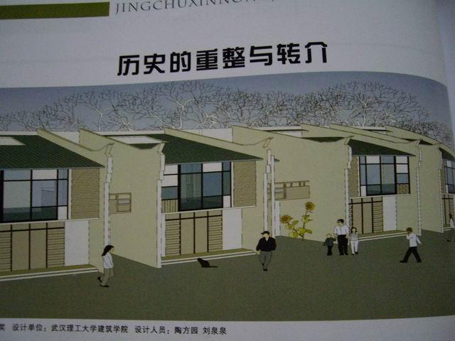 新农村 民居 设计 湖北 建设 湖北农村住宅优秀设计方案  高清图片