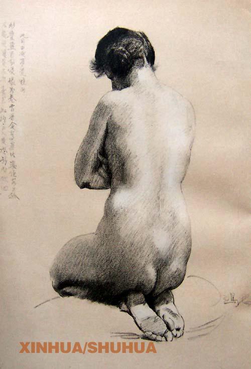 徐悲鸿作品欣赏·人体素描 - 香儿 - .