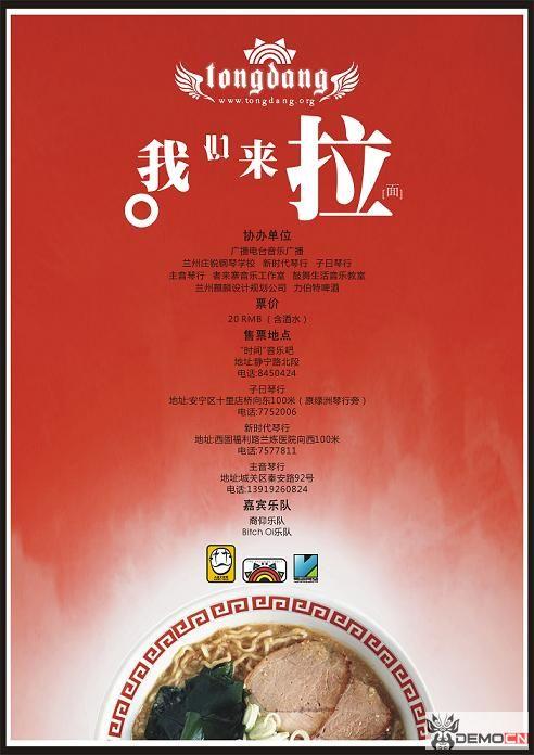 """★童党乐队★2007年11月30日""""时间""""音乐吧专场演出 - 虫子 - 拂晓,记忆绽放...★虫子★"""