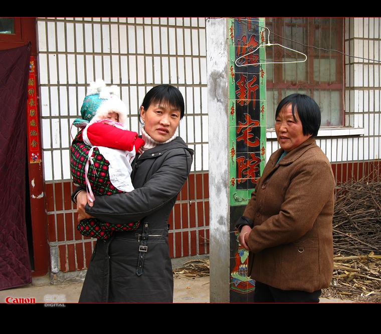 09年春节老婆回娘家---风土人情 - 漂泊   - 漂泊的博客
