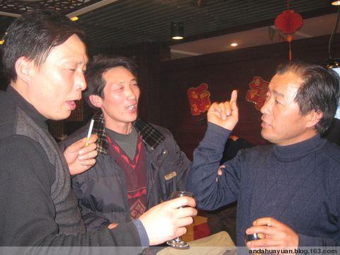 公司会餐图片一组 - andahuayuan - AD-Y之家