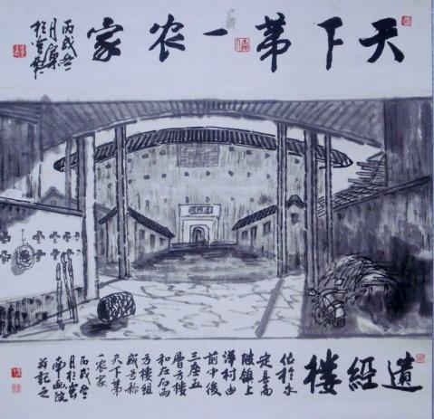 《遗经楼》,位于永定县高陂镇上洋村,由前中后三座五层方楼和左右两座