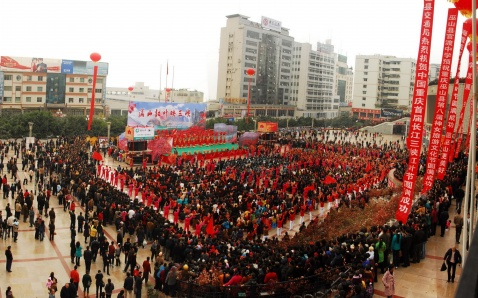 首届三峡红叶节暨第八届神女旅游文化节(原创) - 数字音频 - 数字音频