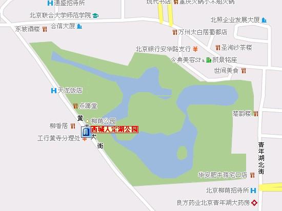 北京免费公园 - 喜欢 - 喜欢的博客