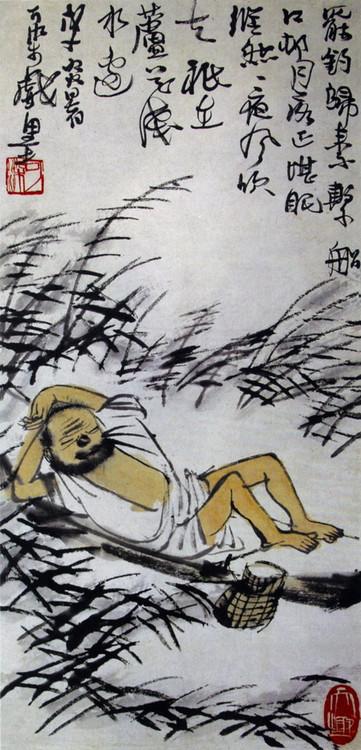 李可染作品欣赏1 - 香儿 - .