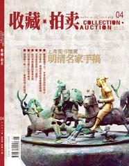 【转载】哪些铜元有收藏价值``` - bg3akr - bg3akr的博客
