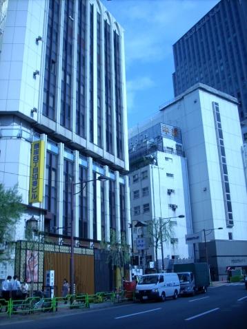 日本考察之行(三) - 廖老师 - 成都市建筑装饰协会-86273832