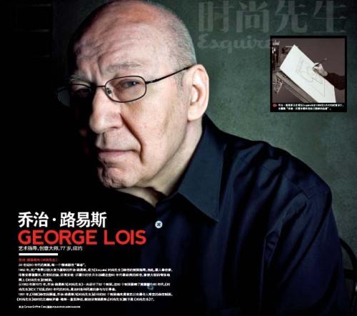 【他说】乔治·路易斯:我一生从未犯过错误 - 《时尚先生》 - hiesquire 的博客
