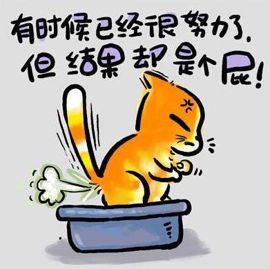 人生歪理,值得一看 - 海纳百川 - 1zhanghong2008的博客