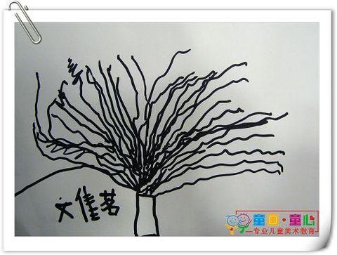2008年12月3日 - 童画-童心儿童美术 - 童画-童心儿童美术