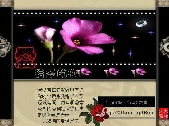 精美圖文欣賞73  - 唐老鴨(kenltx) - 唐老鴨(kenltx)的博客