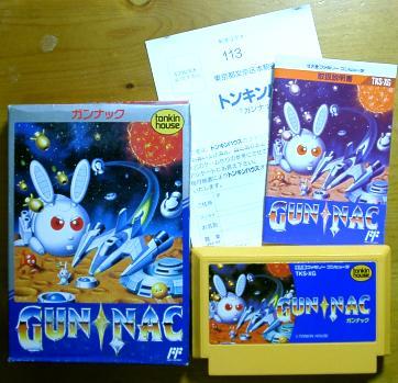 【经典回顾】GUNNAC(上) - 摸神 - 猫猫和愉快的伙伴们