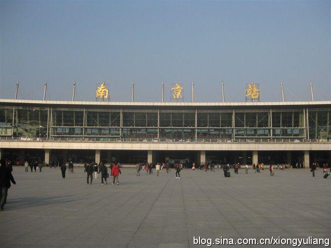 2009中国最具幸福感十大城市出炉(图) - 烟雨孤舟 - 烟雨孤舟的博客