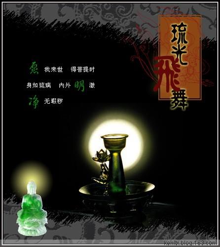 精美圖文欣賞143 - 唐老鴨(kenltx) - 唐老鴨(kenltx)的博客