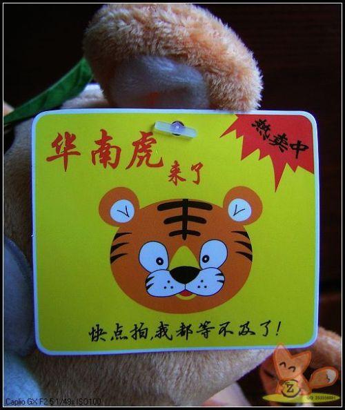 北京哪儿有卖这种玩具的? - 金仕并 - 三姓学奴网志