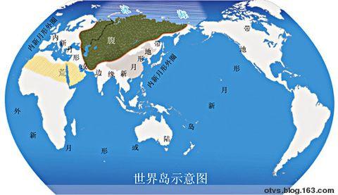 地理环境与国家安全的关系 (转) - 会说话的哑巴 - 会说话的哑巴