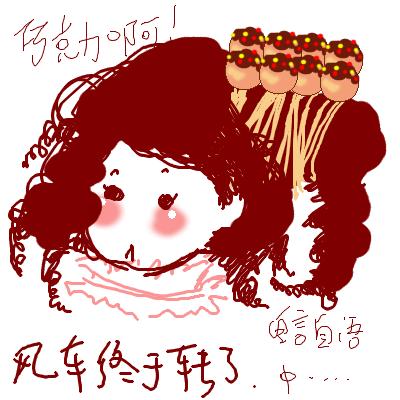 欧式面包装饰剪纸
