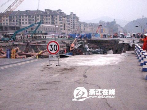 家门口的灾难,从杭州地铁路面塌陷想到的 - 潘石屹 - 潘石屹的博客