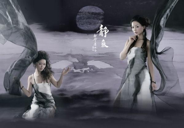 中国58位书法名家书法 视频 - 小轩 - 睿雅轩