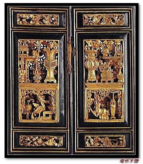 金漆木雕博古动物神椟