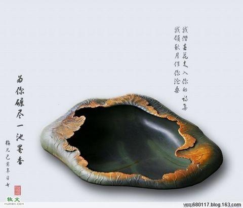 为你碾尽一池墨香 - 阳光梦想yg22.com