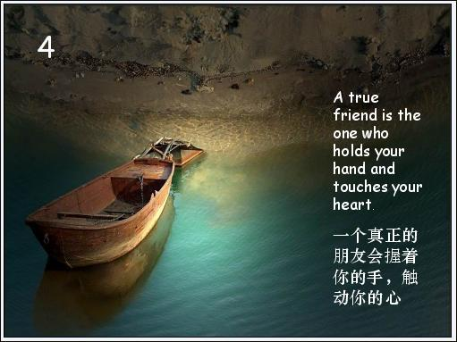 给我们生命一个合理的交代(原创散文) - 高山流水 - 高山流水