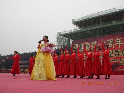 老年大学庆直辖十年的活动[原创图文] - shui mo hua - shuimohua欢迎你,来访的朋友!