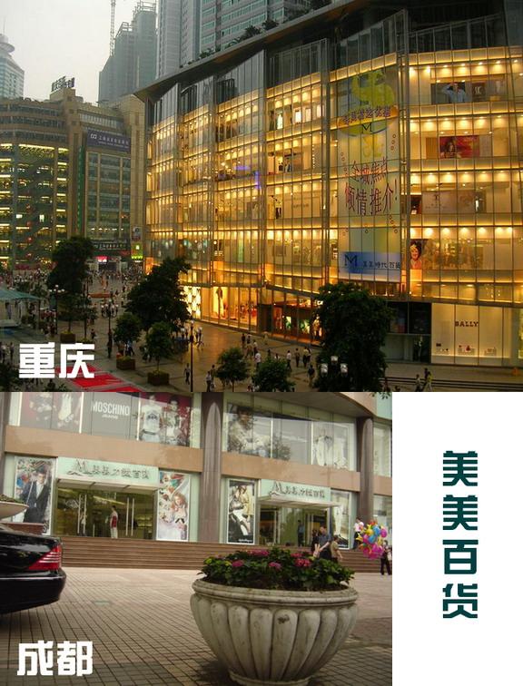 双城记——应成渝口水战 - wj198728 - wj198728的博客
