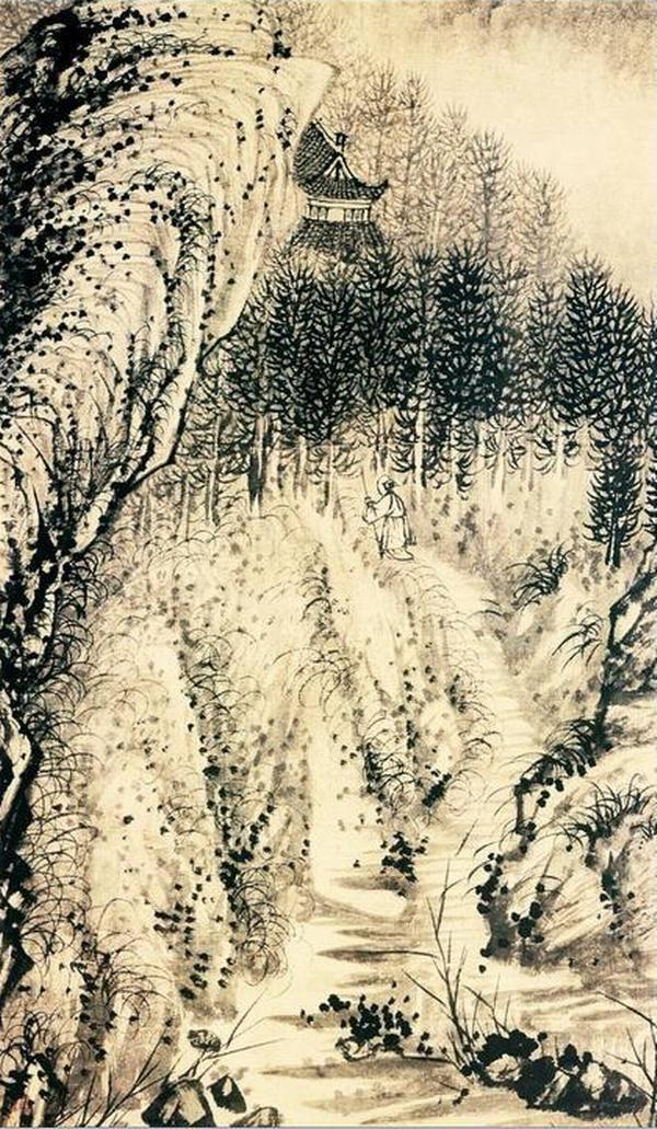 石涛墨迹 - 阳光不锈 - 懒阳撕冰的个人博客