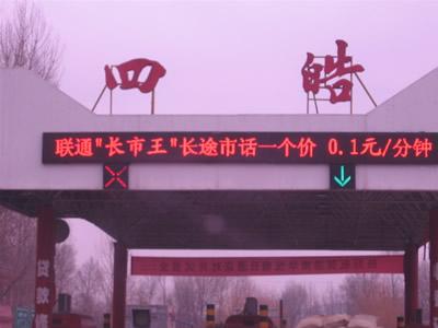 四运营商血拼微薄利润的农村市场(组图) - 毛启盈 - 毛启盈的博客