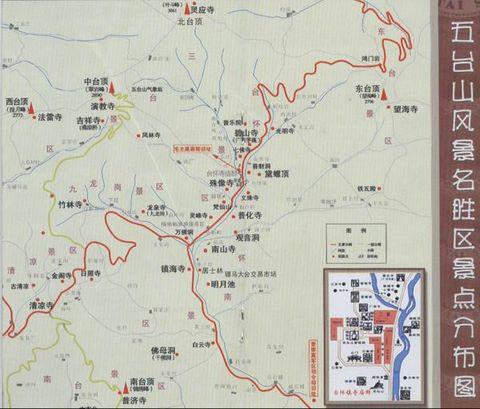 图说五台山 - wuxin20070717 - wuxin20070717的博客