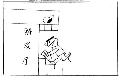 漫画创作的构思方法 - 趣趣漫画函授中心 - 趣趣漫画函授中心