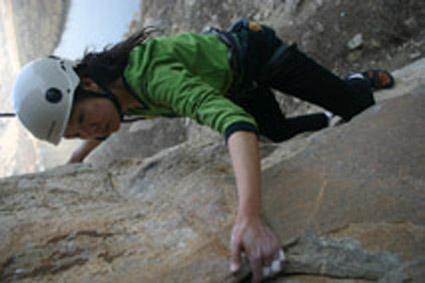 来!来!来!来强身,来健体,来攀岩! - 中华遗产 - 《中华遗产》