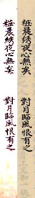 """呼吁胡文彬弃暗投明埋葬""""红学"""" - 陈林 - 谁解红楼?标准答案:陈林"""