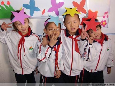 一(3)班第十三周课堂小明星 - uuketang - 幽幽课堂