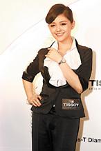 20081014 大S中環出席天梭錶代言活動 - juby..☆..°.° - ☆.じ☆ve?°熙媛