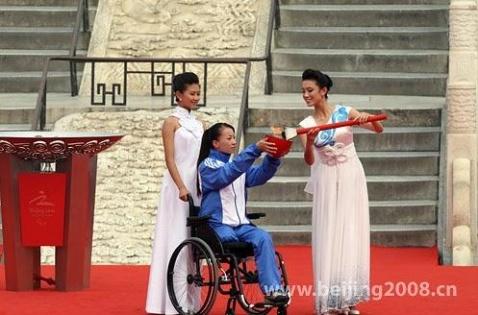 北京残奥会火种采集人:  美丽的聋人天使姜馨田 -   FLYING - Beautiful的博客
