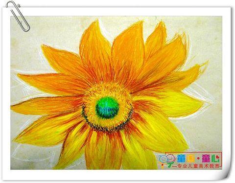 童画童心08秋季素描班油画棒色彩试验——向日葵 - 童画-童心儿童美术 - 童画-童心儿童美术