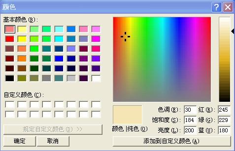 ColorCop颜色采样器 - zhengxu73 - 天民网友资料