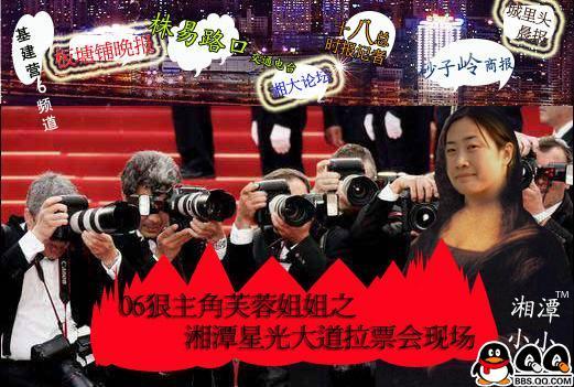 http://bbsimg.qq.com/2006/12/07/002/651.jpg