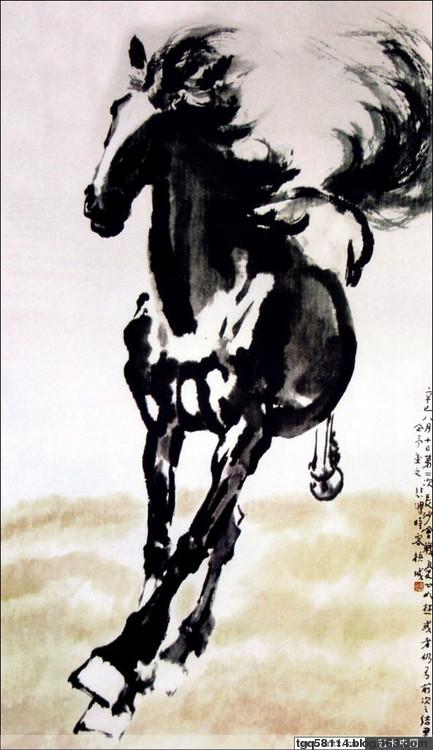 徐悲鸿的骏马画 - syq2038 - 禅牌苑