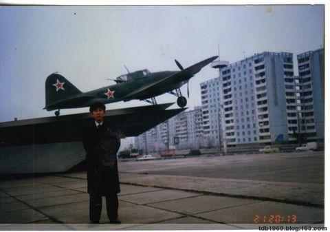 苏联之行     【原创】 - tdb1969 - 铁道兵1969的博客