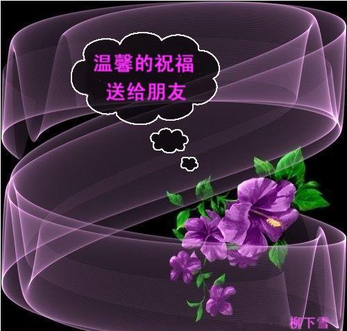引用 精美动态图片收藏 - 蓝梦 - 蓝梦的博客