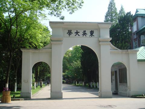 苏州大学本部校园风景