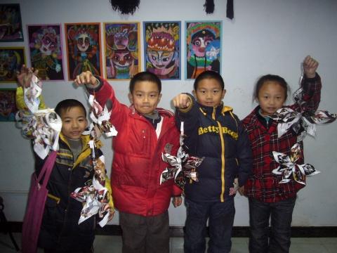 2008年12月7日 - 童心飞扬 - 童心看世界